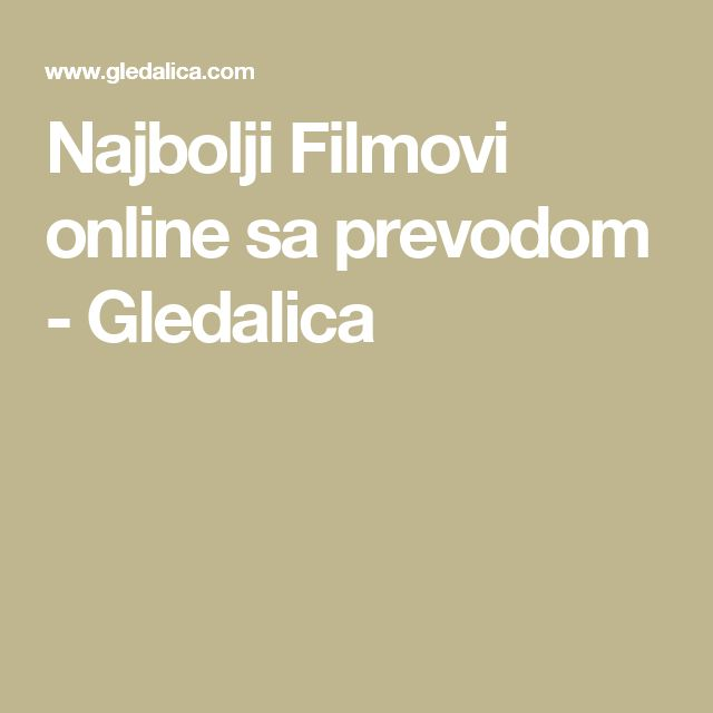 Gledalica Online