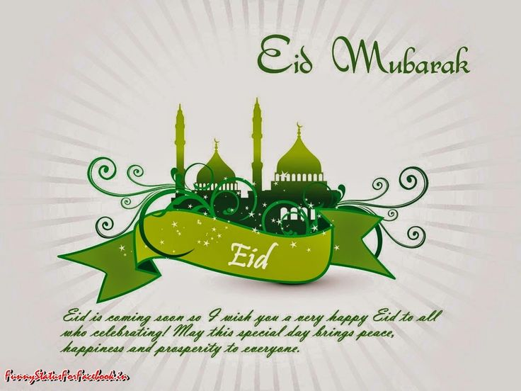 Eid-Mubarak-Wishes-Image-and-Wallpaper-with-SMS-Message-By-Funnystatusforfacebook.in.JPG 1,024×768 pixels