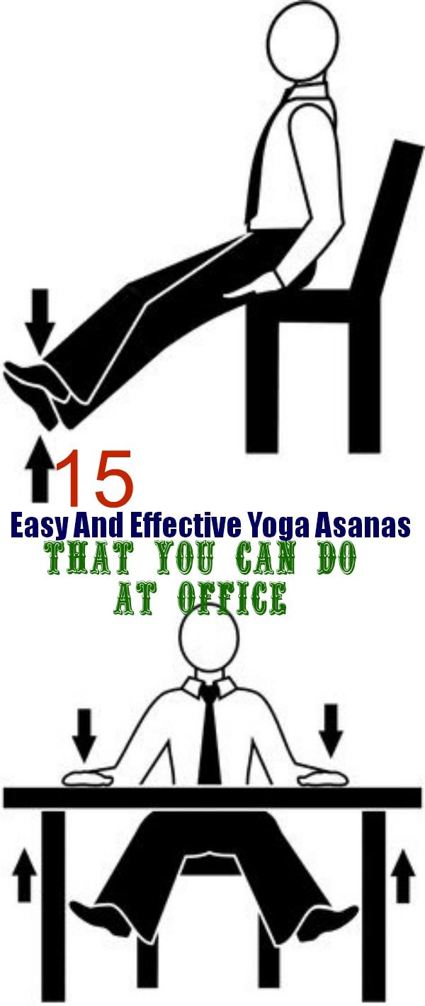 Easy Office Capsules Italian Coffee Machine: 25+ Best Ideas About Office Yoga On Pinterest