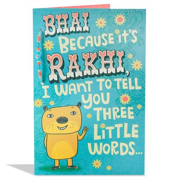 "Great Bro Ever Rakhi Card  Bhai because it's rakhi, I want to tell you three little words. Best Bro Ever!.. """"FREE RAKHI Is Included In this Card"""" Card Size : Length:-17.5 x Height:-26 