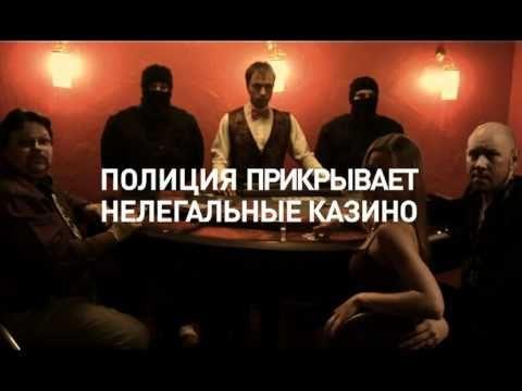 ▶ Vesti casino Rus-Eng - YouTube