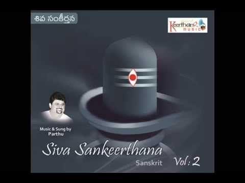Shiva Mangalashtakam