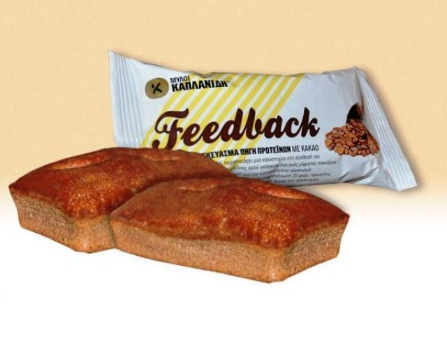 Το FEEDBACK παρουσιάζει μια καινοτομία στη σύ&n...