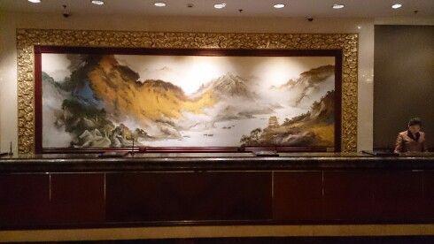 Chinese art cherish mountain views. Shangri La hotel.