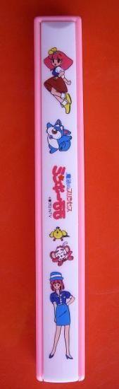 ミンキーモモ箸箱 1982年と1991年に放送された『魔法のプリンセス ミンキーモモ』の 箸箱(17cm)