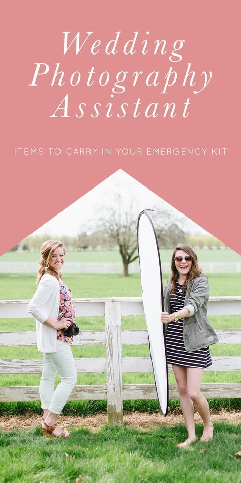 The Wedding Assistant Essentials | Tech-Talk Tuesday Emergency Kit for Brides, Planners, and Wedding Photographers http://www.nataliefranke.com/2015/07/tips-wedding-photography-assistant/