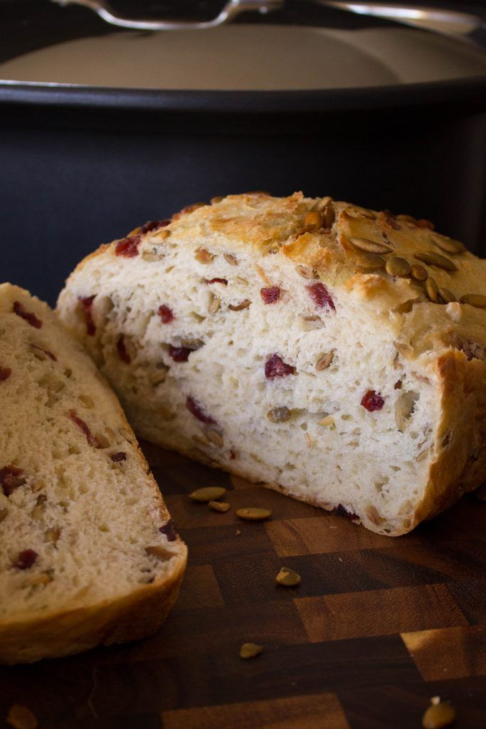 Pumpkin Seed Cranberry Artisan Bread... if only you all knew how DANG easy this is!