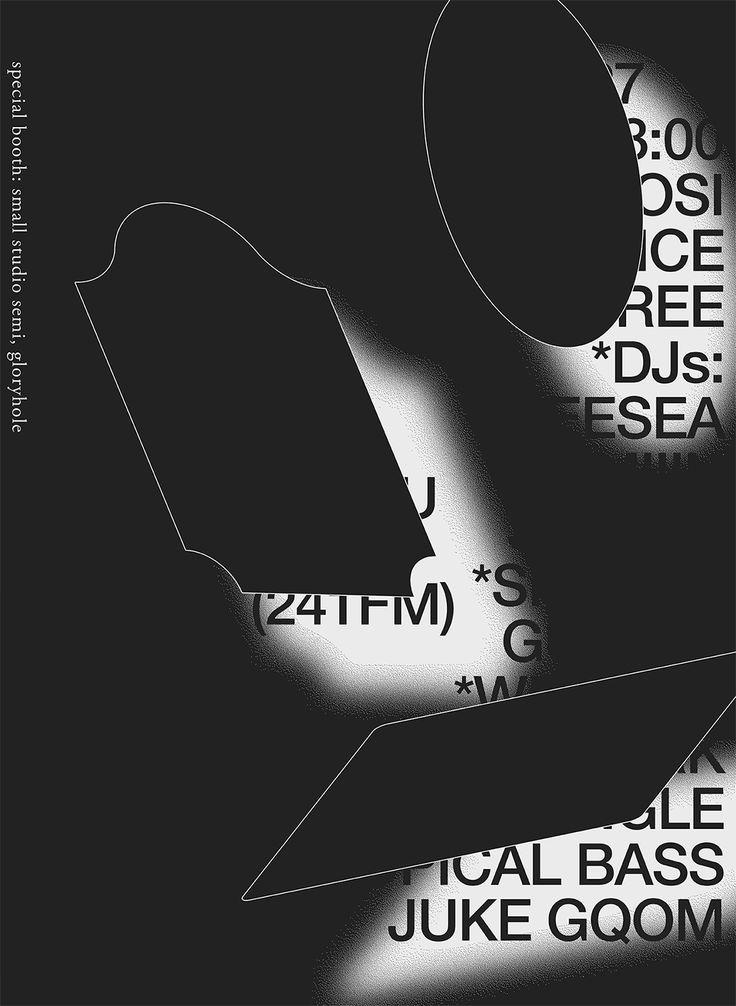 gif graphic design poster, animated poster by Shrimp Chung #shrmpchng #ShrimpChung
