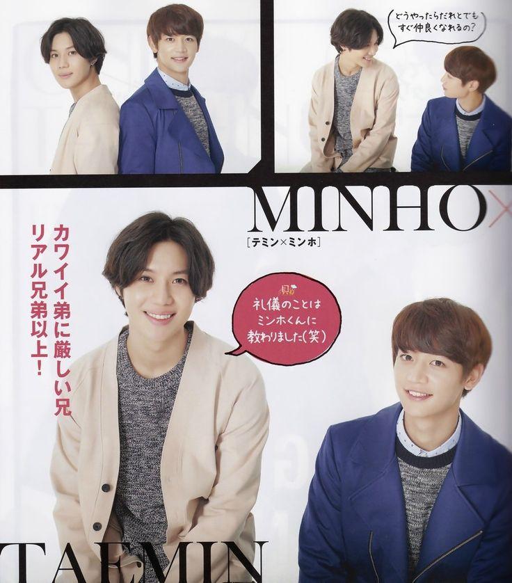 SHINee Minho and Taemin Seek Magazine Vol. 4 2014