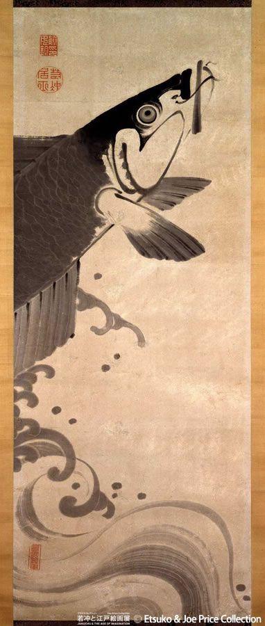 Jakuchu ITO (1716~1800), Japan 鯉魚図