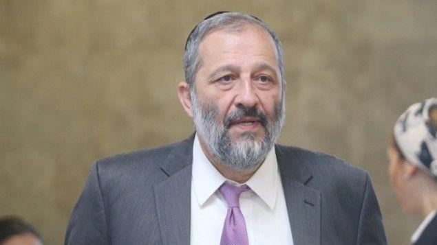 Israel: Ministerio del Interior reconoce estudios religiosos como título académico