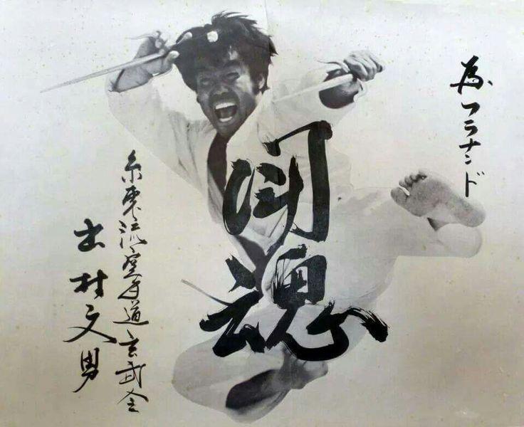 Shihan Fumio Demura - The Living Legend of Karate and Ko-budo!Demura holds the rank of 9th dan in Shitō-ryū karate.
