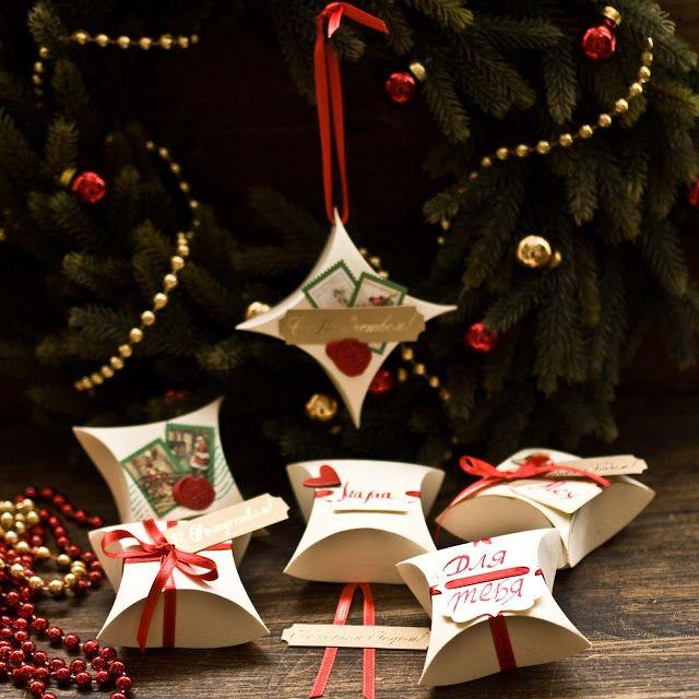 Новогодний набор бонбоньерок  Мастер-класс по декорированию.  Christmas Gifts. Diy christmas gifts