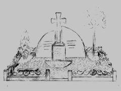 Эскиз памятника. Фото