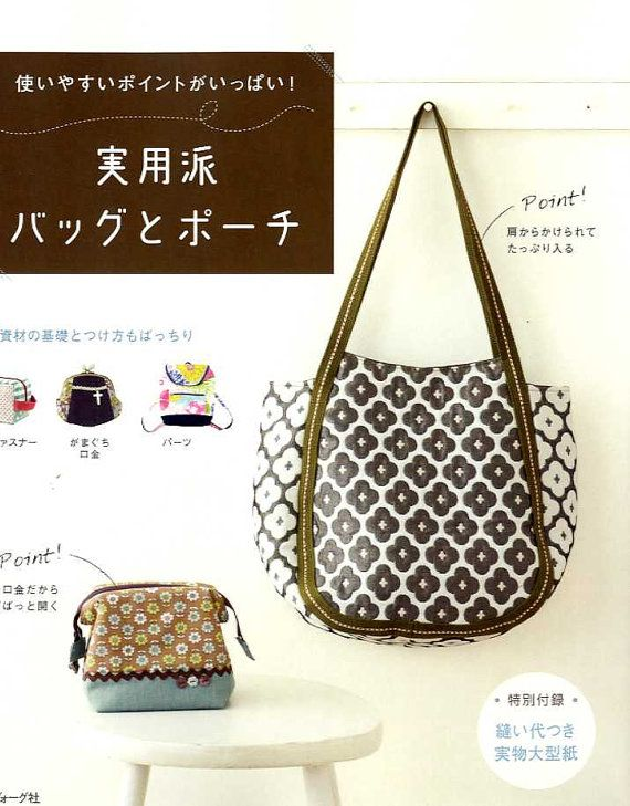 Praktische alltägliche Taschen  Japanisches Handwerk von pomadour24
