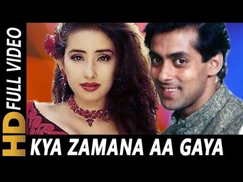 zongstube: Kya Zamana Aa Gaya | Kumar Sanu, Udit Narayan | Ye...