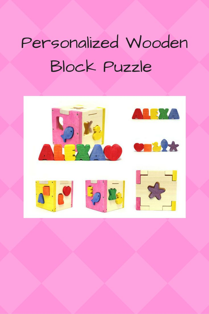 Personalized kids wooden block puzzle; shape sorter