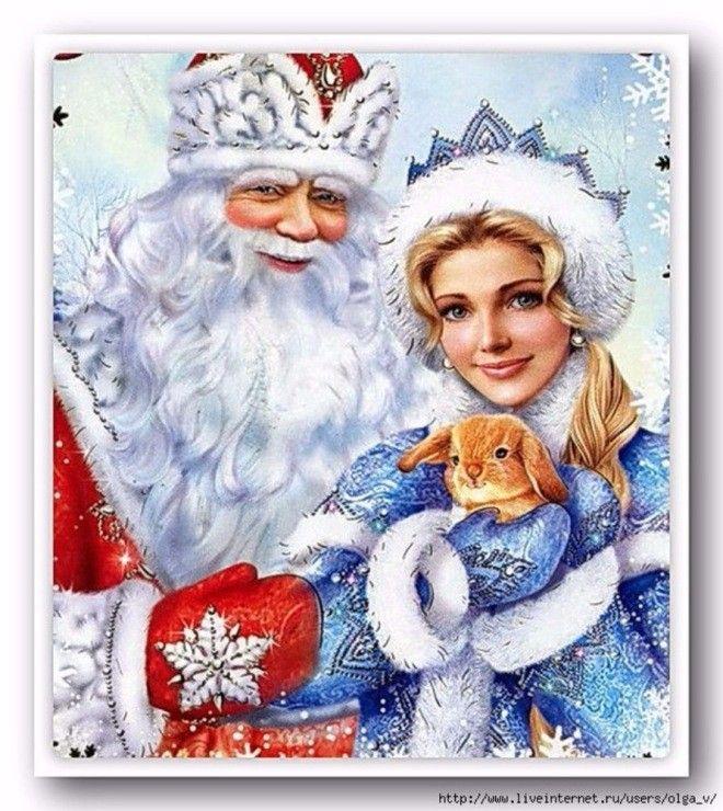 Мастерица, открытка новый год дед мороз и снегурочка