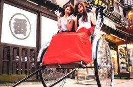 JINRIKISHA, BECAK UNIK DARI JEPANG   ARTFORIA.COM  Wisata Jepang – Sudah taukah anda Jepang juga memiliki sepeda sepertihal-nya di Indonesia, Becak khas dari jepang tersebut di berikan nama Jinrikisha, Jin yang berarti manusia, Riki, yang berarti kekuatan atau tenaga,, dan SHA yang berarti kendaraan, Jadi Jinkrikisha bisa di artikan kendaraan becak yang di tarik dengan kekuatan tenaga manusia.  Walaupun pada saat ini kita tidak dapat banyak memnemukannya, akan tetapi Jinrikisha masih menjadi…
