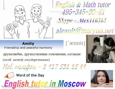 Репетитор по разговорному английскому языку. Уроки онлайн. English online lessons: Репетитор по разговорному английскому языку. Уроки...
