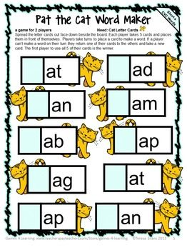 Cute CVC phonics game by Games 4 Learning. $