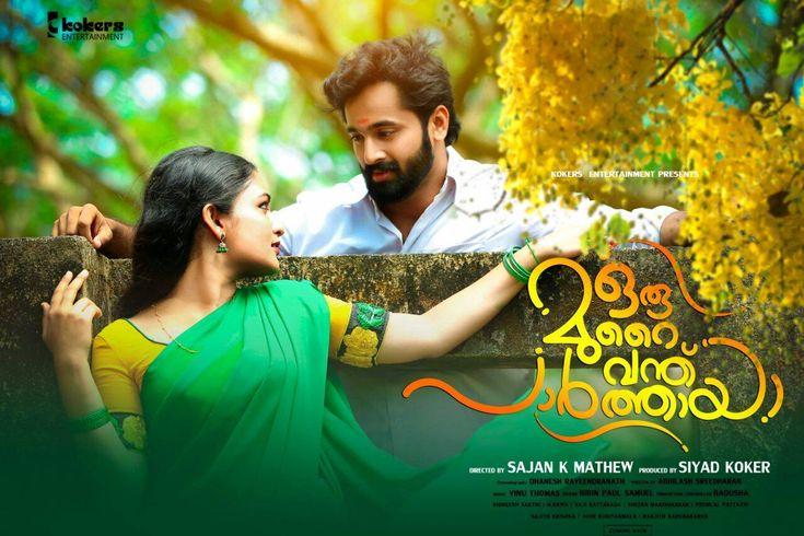 Prayaga Martin and Unni Mukundan-2954 Oru Murai Vanthu Paarthaya Movie Stills - Unni Mukundan