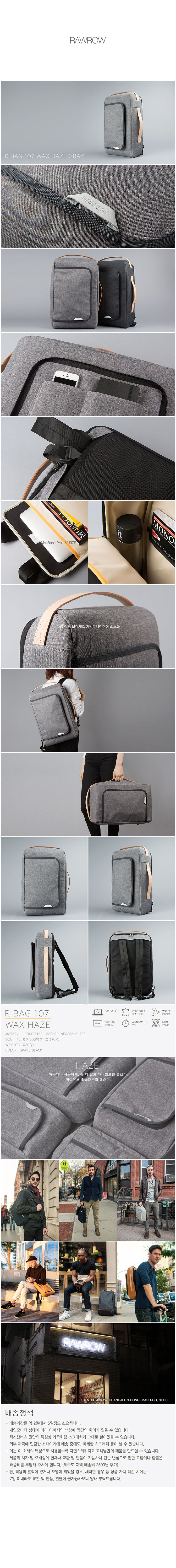 great laptop backpack with luggage handle