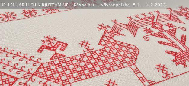 Suomen käsityön museo - The Craft Museum of Finland