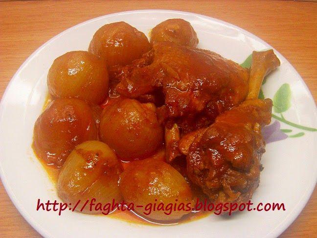 Τα φαγητά της γιαγιάς: Χωριάτικο κοτόπουλο στιφάδο