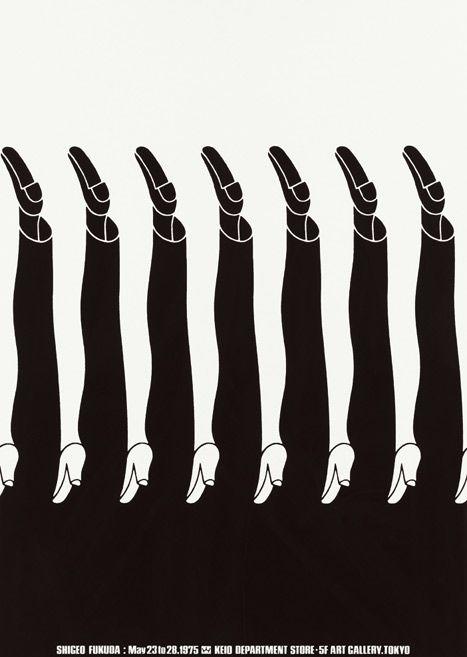 Shigeo Fukuda (福田 繁雄 Fukuda Shigeo?, February 4, 1932 - January 11, 2009) was a sculptor, graphic artist and poster designer who created optical illusions.
