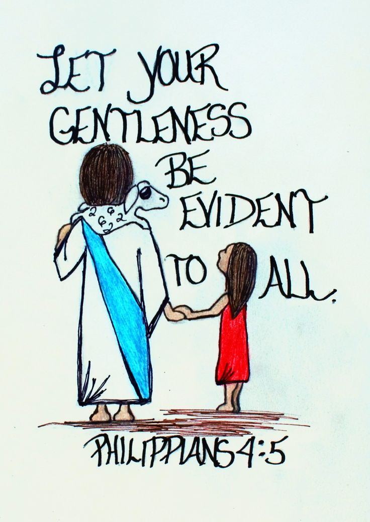 """Let  your gentleness be evident to all."" Philippians 4:5 (Scripture doodle of encouragemetn)"