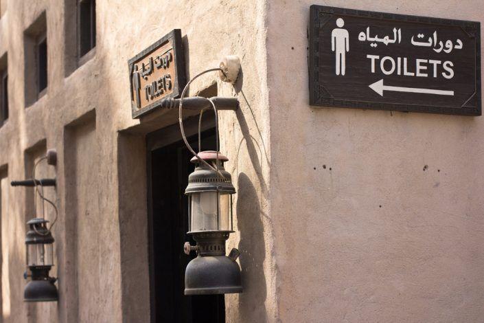 Wie oft auf Toilette gehen ist noch normal?