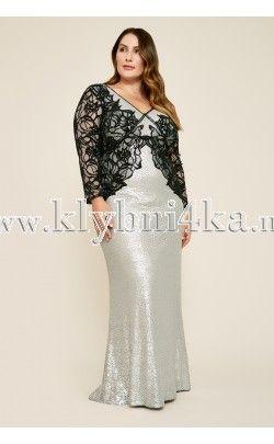 b53570c6ce8c246 Вечерние платья больших размеров 2019-2020, купить - платья больших  размеров для красивых пышных