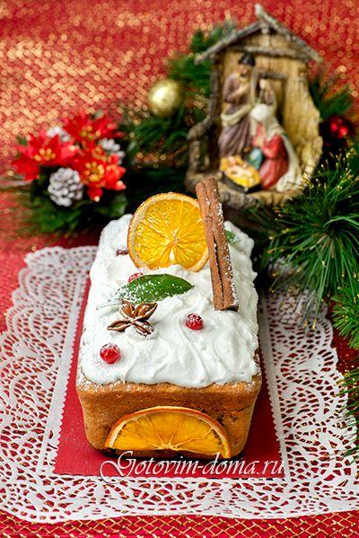 Рождественский кекс Дорогие друзья!Спешу скорее поделить с Вами этим замечательным рецептом ароматных и вкусных Рождественских кексов!Готовятся они заранее, примерно за месяц до назначенной даты, поэт…