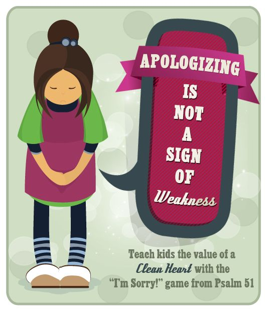 How to teach kids that apologizing is not a sign of weakness. [Bible Game for Psalm 51]