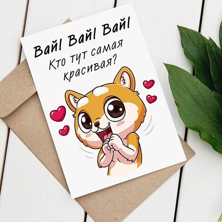 открытки с пожеланиями хорошего дня своими руками кто