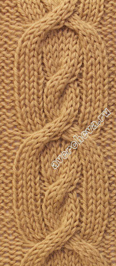 Коса из 14 петель   каталог вязаных спицами узоров