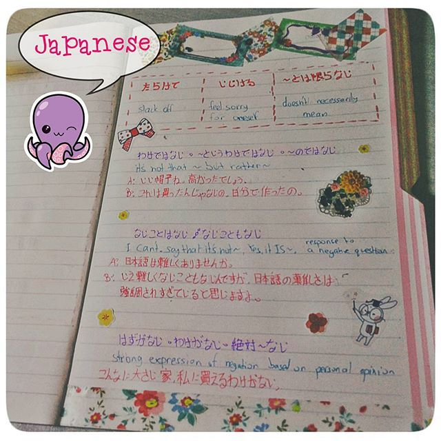昨日の学んだこと。 . . . . .learning #Vocabulary  without #textbooks  #文法 #studymotivation #instanotes #英語  #勉強垢さんと繋がりたい #勉強 #studygram #studyblr #studynotes #languages #polyglot  #bookstagram #studyhard #studytime #studying  #日本語  #勉強垢 #語学 #multilingual  #instastudy #Japanese #japaneselanguage #study #頑張る #受験生 じゃないのに