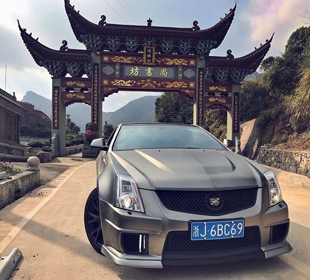 25+ Best Ideas About Cadillac Cts Coupe On Pinterest