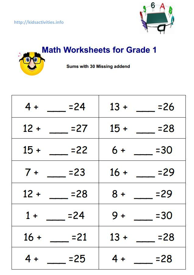 Free Printable Second Grade Math Worksheets Pdf
