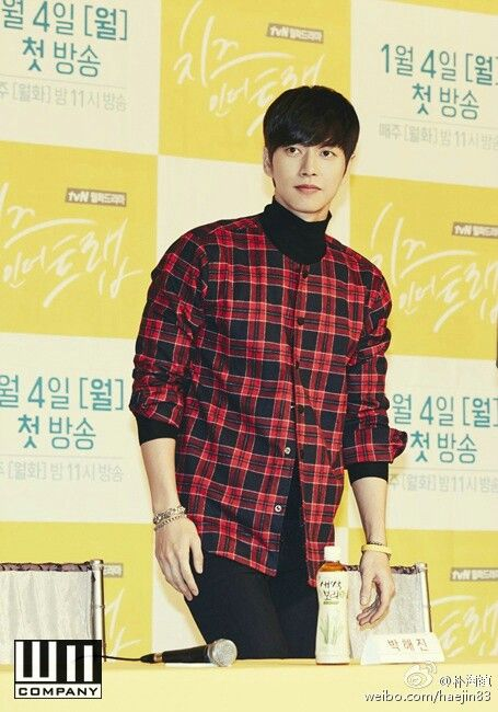 park hae jin 박해진 cheese in the trap 치즈인더트랩 press con