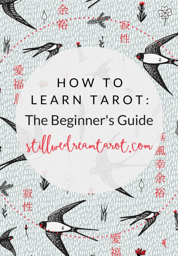 Lesson 1 - Introduction to the Tarot - Learn Tarot