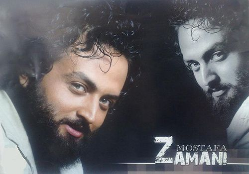 Mostafa Zamani مصطفى زماني