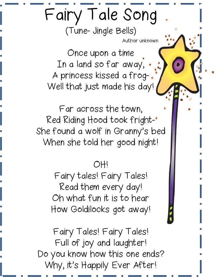 First Grade Wow: Cinderella                                                                                                                                                                                 More