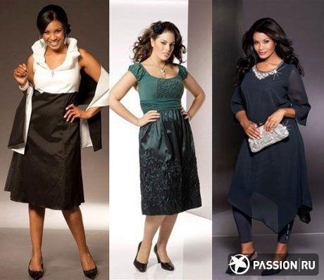 мода для женщин 40-50 лет