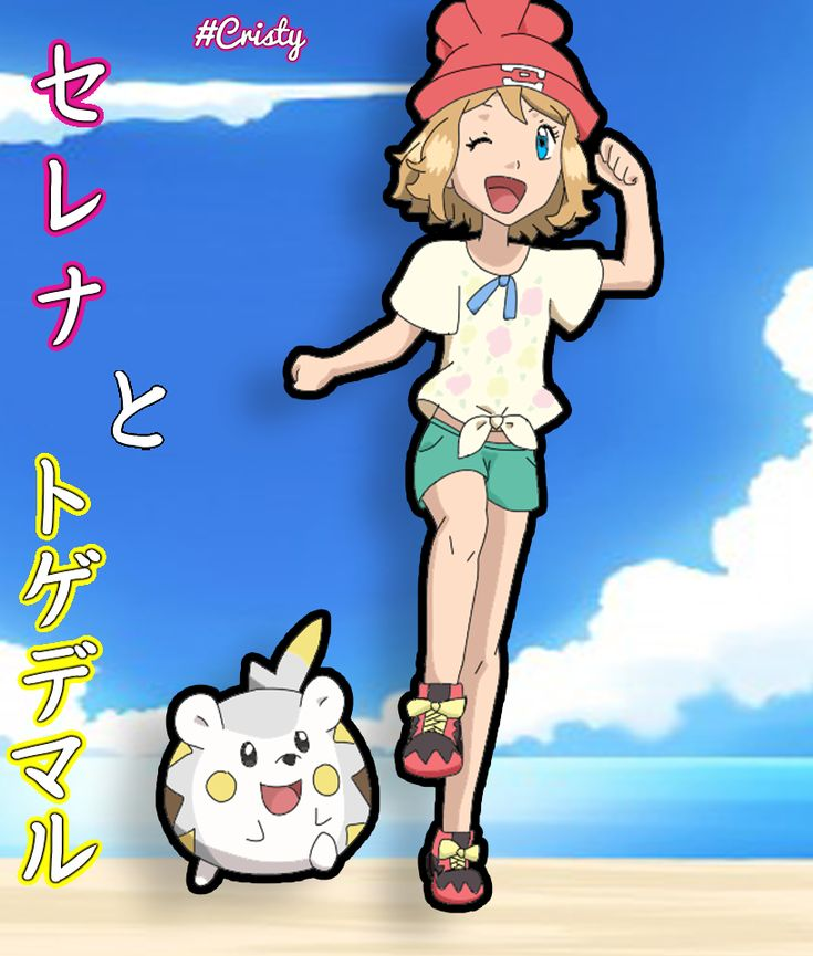 Serena and Togedemaru by Viper3n3n3 on DeviantArt
