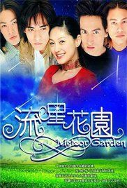 Meteor Garden Episode 5 Eng Sub.  rich boy (Dao Ming Si) falls for poor girl (Shan Cai) and obstacles ensue.