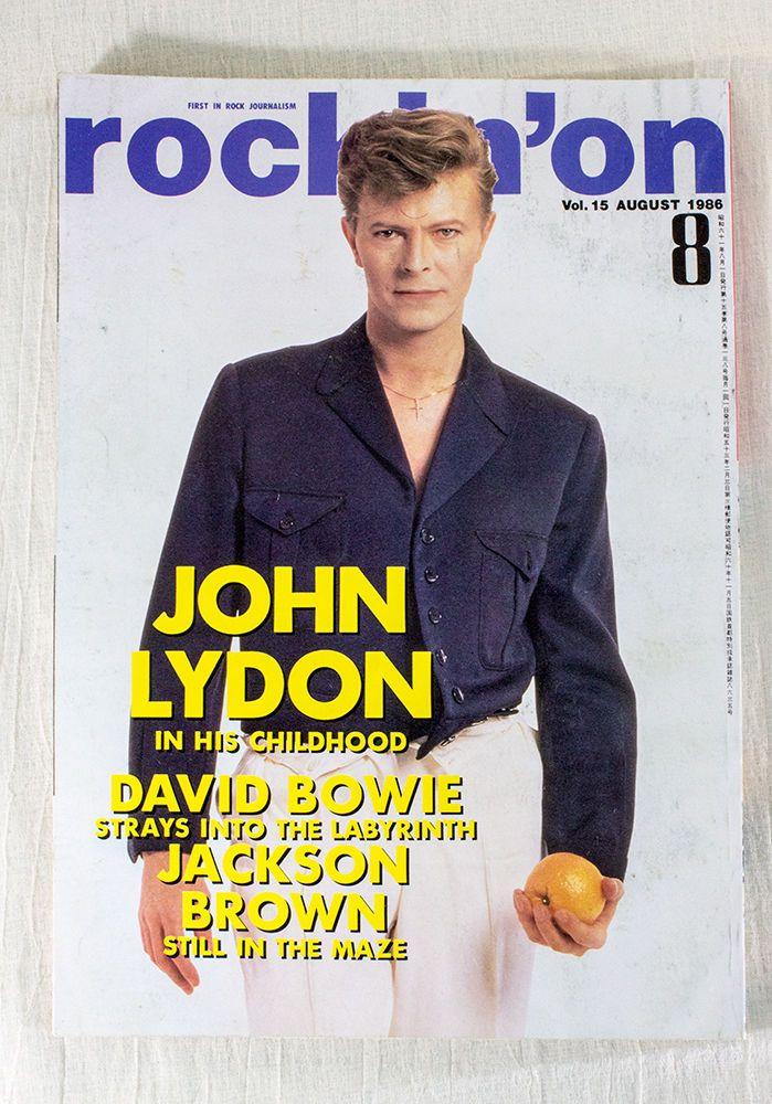 Rockin' On Japan Rock Music Magazine 08/1986 John Lydon/Davd Bowie/Jackson Brown