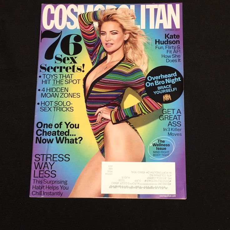 Cosmopolitan Magazine October 2017 Kate Hudson BRAND NEW Free Shipping