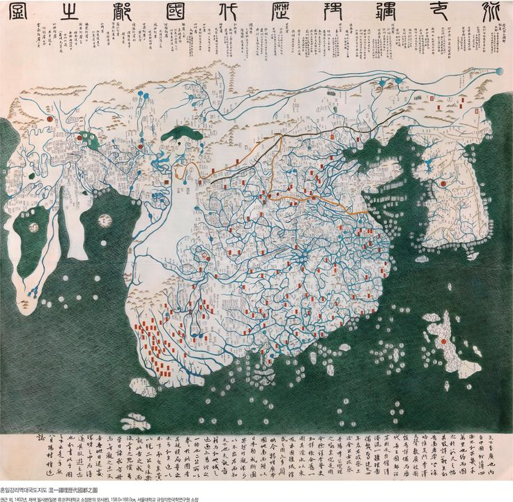 Colombia On World Map%0A Korea u    s first world map created during the Joseon dynasty in